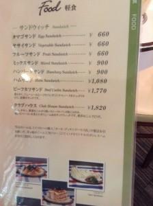 イノダ軽食